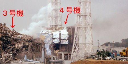 Suivez l'évolution de la situation au Japon Sur TVREZE.fr, avec LeMonde.fr