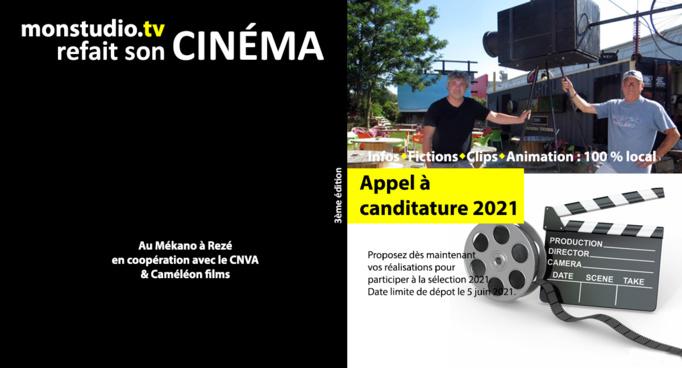 Cinéma plein air - appel à films : candidatures 2021