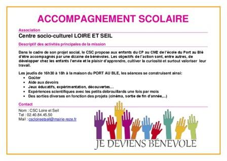 Bénévolat au centre socioculturel Loire et Seil