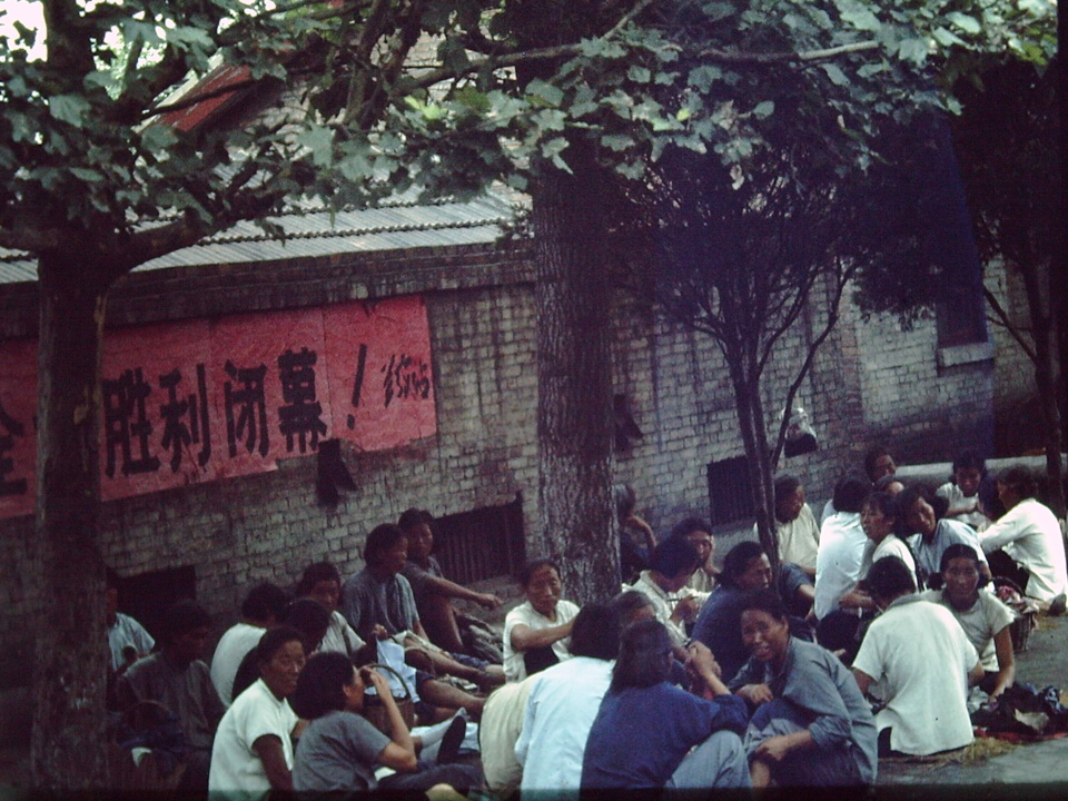 Shanghai Ville-monde er Shanghai Ville cinéma