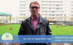 """Colloque de l'association """"Ville et Banlieue, 30 ans de politique de la ville… et les habitants ?"""